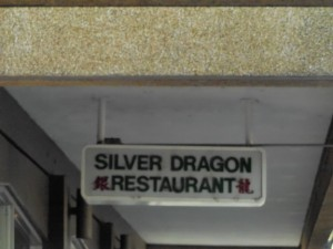 Silver Dragon Sign
